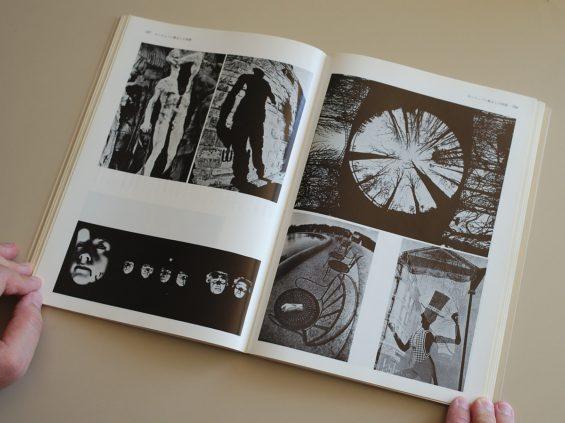 Nobuya Yoshimura, Estudios sobre obras maestras de la fotografía artística contemporánea, Shashin Hyoron-sha, Japón, 1970