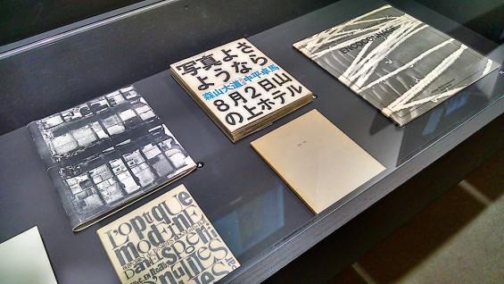 open-book-2014--01